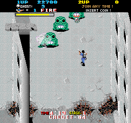 The real ghostbusters screenshot 02